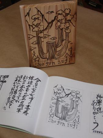 syogun03.jpg